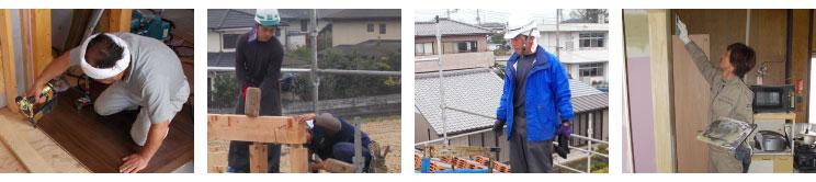 家造りは職人の技術力